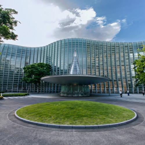Tokyo Ulusal Sanat Merkezi